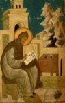 Ephrem the Syrian